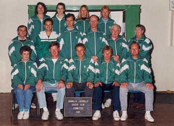 1995_committee.jpg