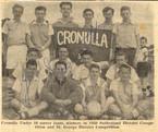 1959_U16 winners.jpg
