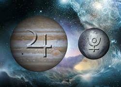 Юпитер - Плутон