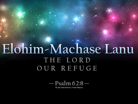 Elohim-Machase Lanu
