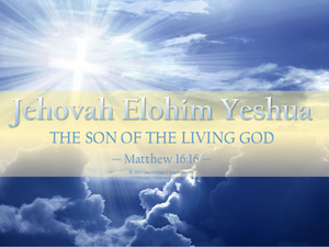 Praying In Authority With the Name of God: Jehovah Elohim Yeshua