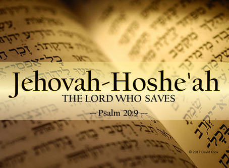 Jehovah-Hoshe'ah