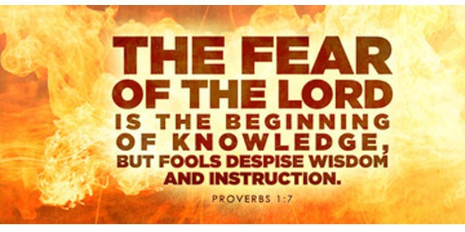 Wisdom of God