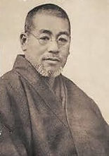 Fondateur du Reiki