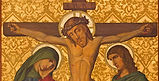Christ on Cross with Mary and John.jpg