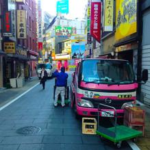 Shinjuku Morning Delivery