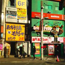 Shinjuku Pachislo