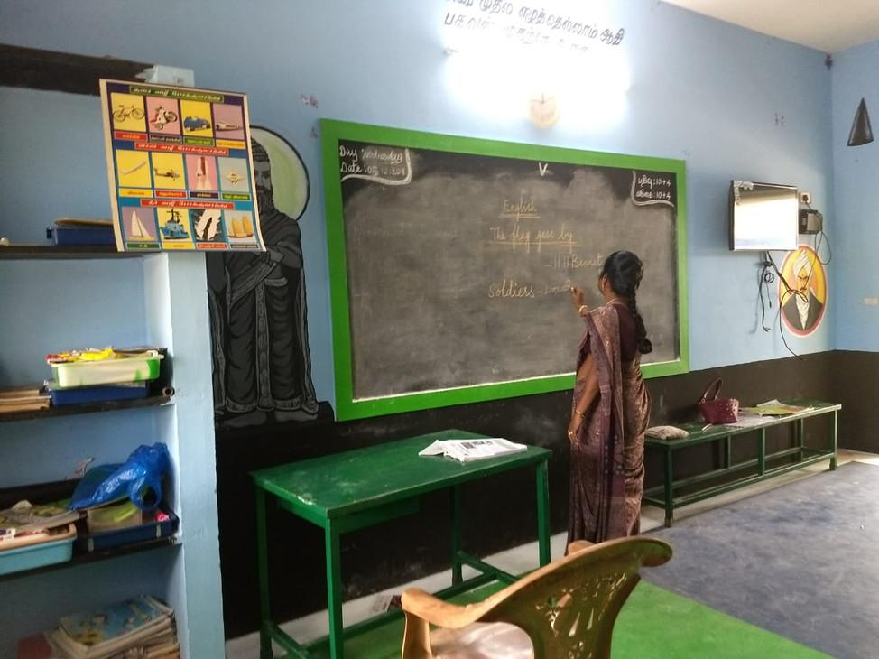 Main classroom 2018