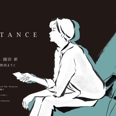 短編映画『DISTANCE』 第27回サンルイスオビスポ国際映画祭(SLO FILM FEST アメリカ・カリフォルニア)に正式出品されることが決定しました!