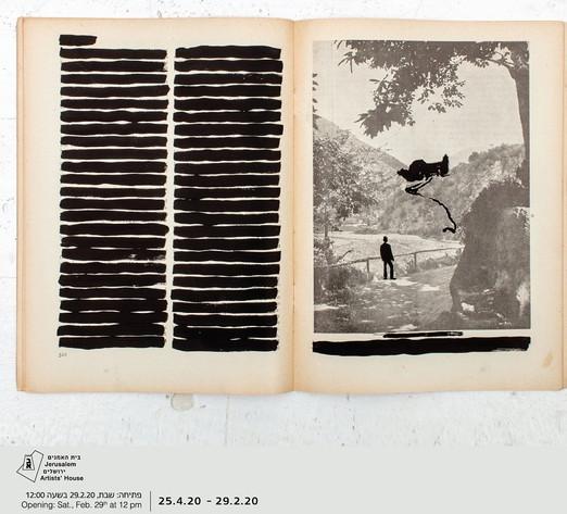 Gideon Rubin | Black Book | Artists' House, Jerusalem