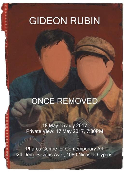 Gideon Rubin   Once Removed   Pharos Center for Contemporary Art