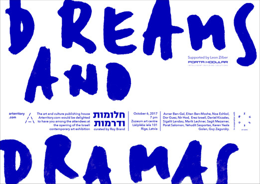 """DREAMS AND DRAMAS"", group exhibition curated by Roy Brand"