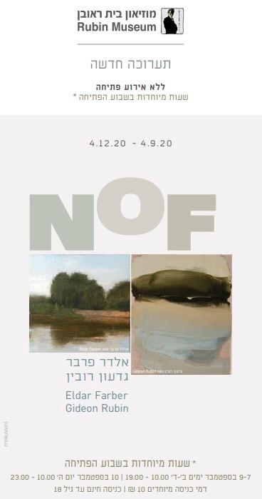 NOF; Rubin Museum, 4.9-4.12.2020, Two Man Show by gallery artists Eldar Farber and Gideon Rubin