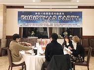 神奈川県同胞青年クリスマスパーティーを開催しました