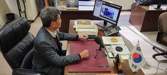 2020世界韓人会長大会 開催