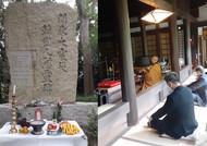 第97回 関東大震災犠牲同胞慰霊法要祭を挙行しました