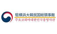 領事館ロゴ.jpg