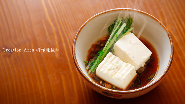 寒い冬には... おばんざい石水の湯豆腐