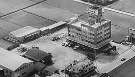 1972年当時の旧正起ガスビル