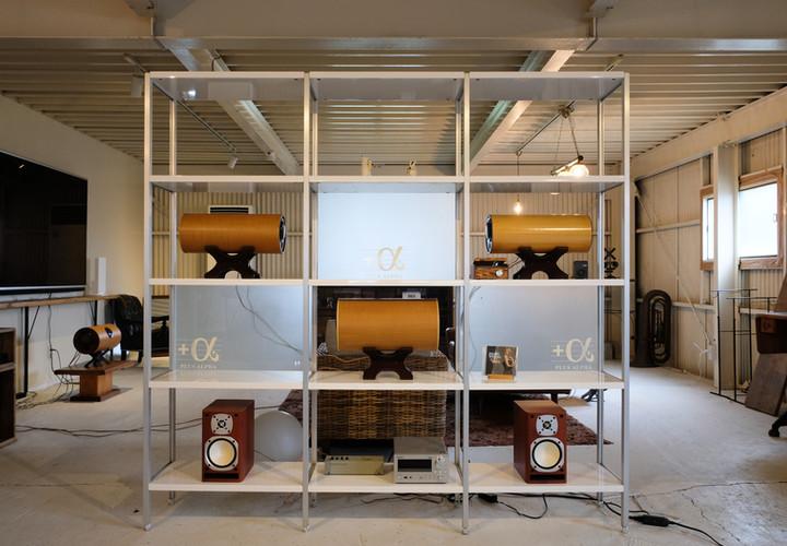 心に響く音色を追求したスピーカー、M's system