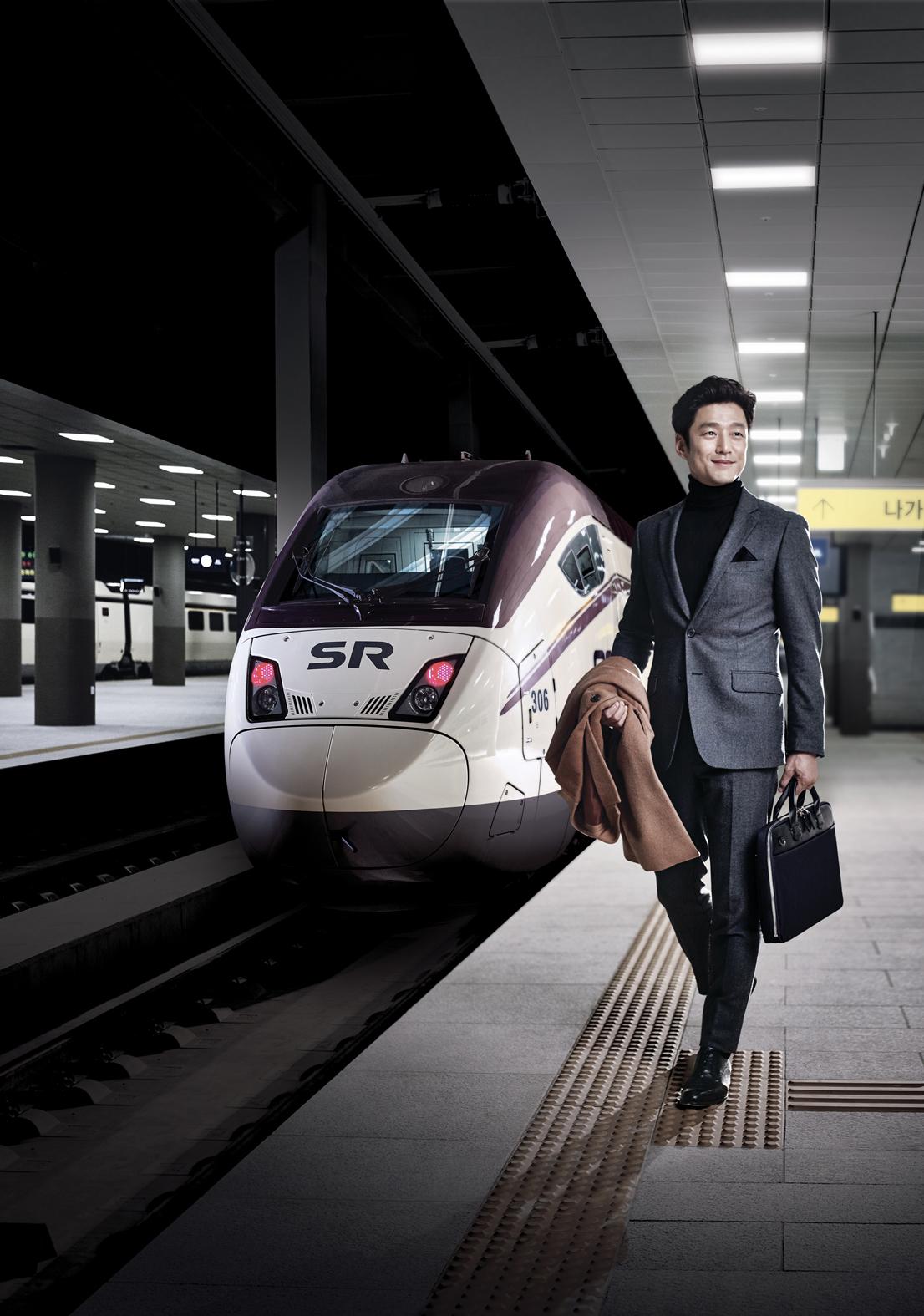 SRT_신문