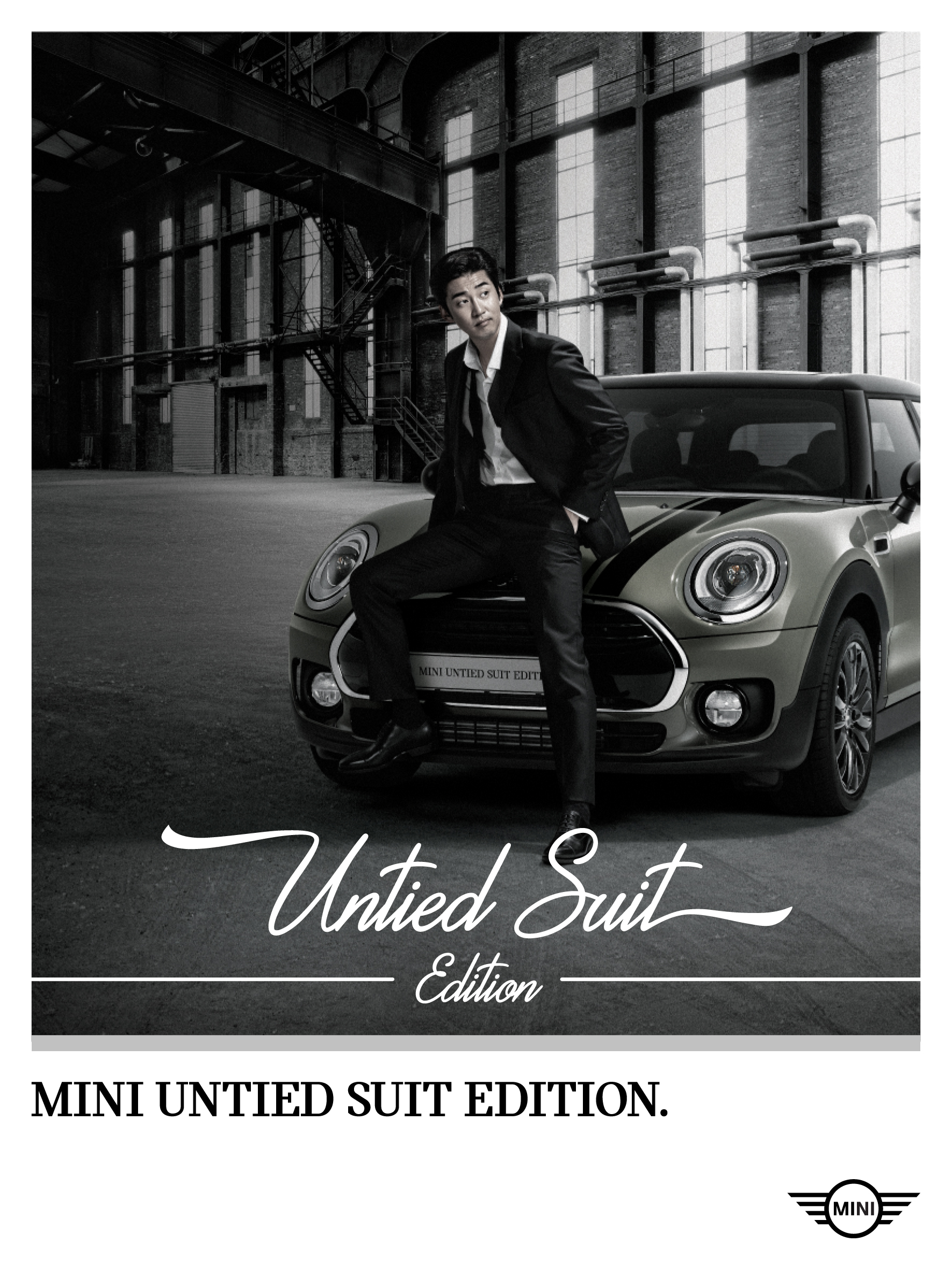 MINI UNTIED_SUIT_EDITION_1
