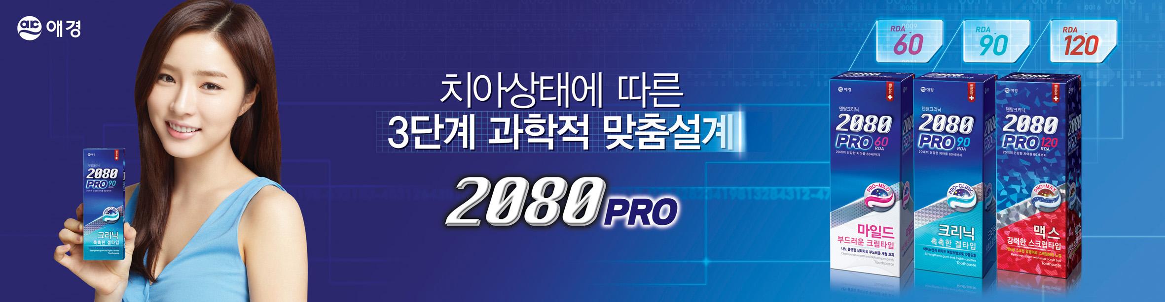 2080무빙워크A2