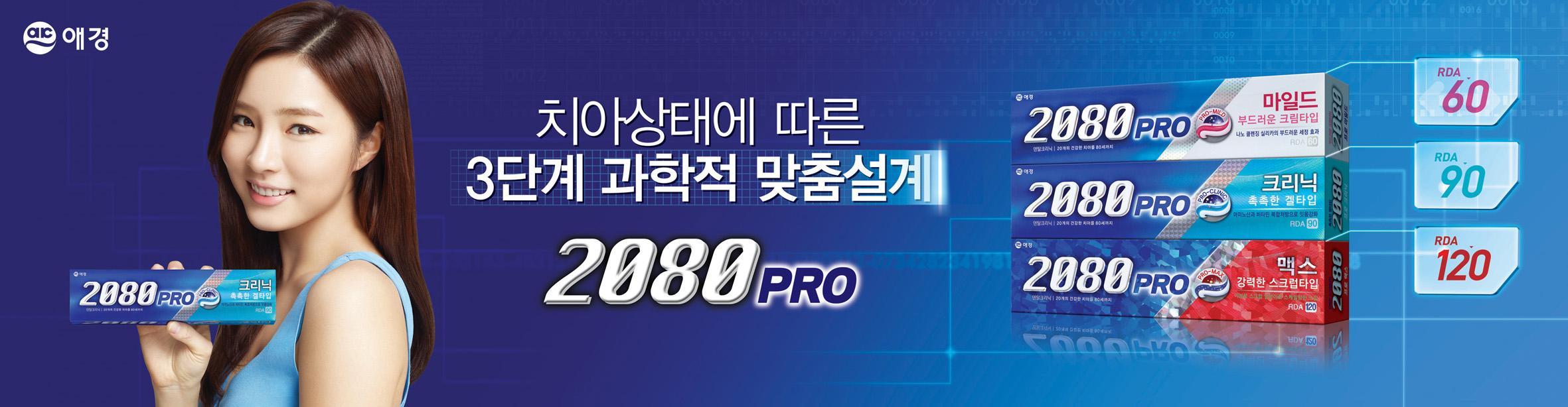 2080무빙워크A