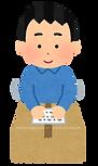 nimotsu_man_atena_box.png
