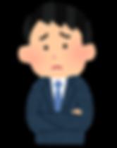 businessman1_nayami.png