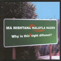KH Ma Nishtana (Kol) Halayla Hazeh Album