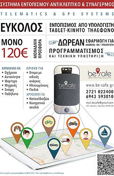 Advertising / Promo - BeSafe.gr Telematics & GPS Systems - https://ziggytashi.com