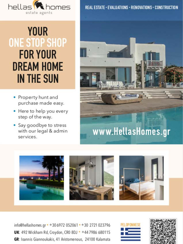 HellasHomes-Flyer-1.jpg
