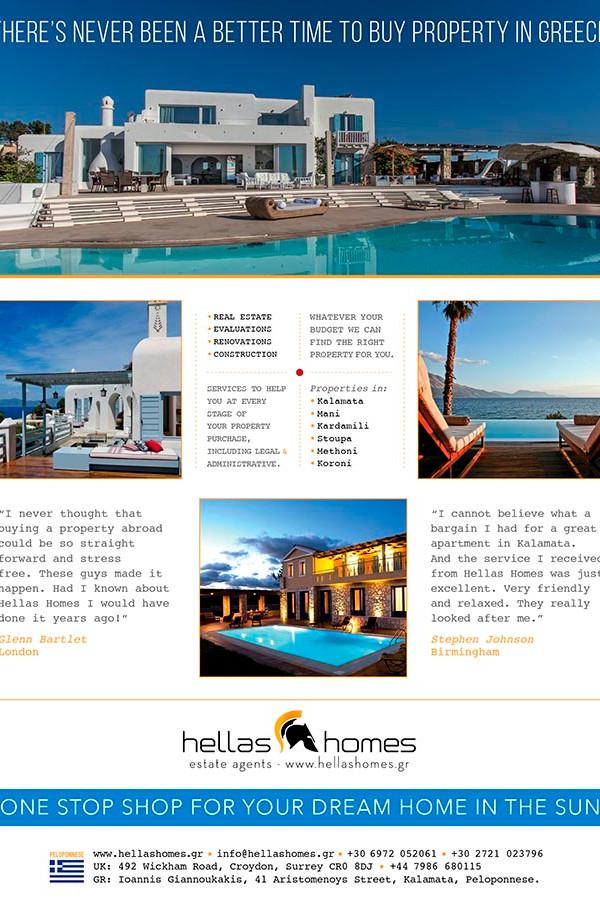 Hellas Homes poster.jpg