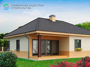 Строительство одноэтажных домов