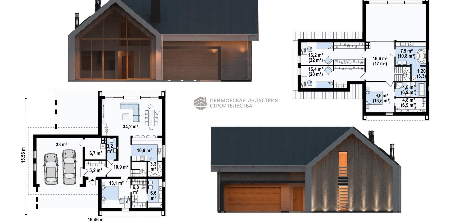 Планировка дома ANGAR-481