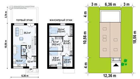 Планировка двухэтажного дома W-001