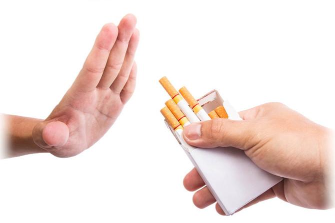 Risco Chamado Cigarro