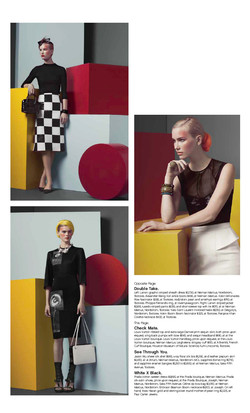PaperCity-Houston-February-2013-Cover-+-Fashion-3.jpg