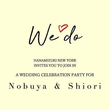 Kids under 10 RSVP: Nobuya & Shiori's Wedding Reception