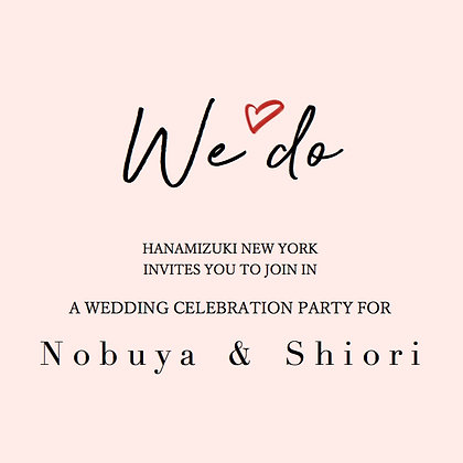 Adult RSVP: Nobuya & Shiori's Wedding Reception