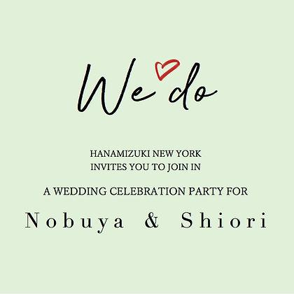 Kids under 15 RSVP: Nobuya & Shiori's Wedding Reception