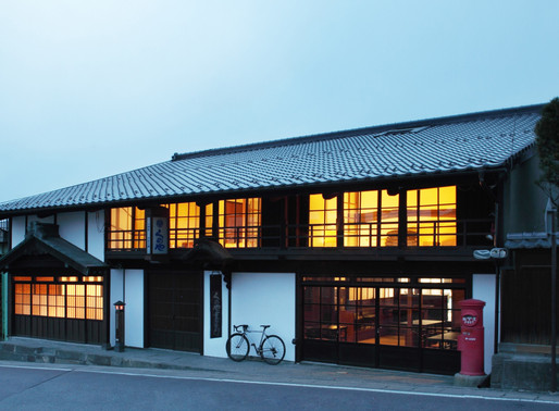 脇本陣の宿「粂屋」令和元年7月5日にオープン!