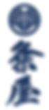 kumeya logo