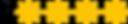 Klassifizierung_4Sterne-1.png
