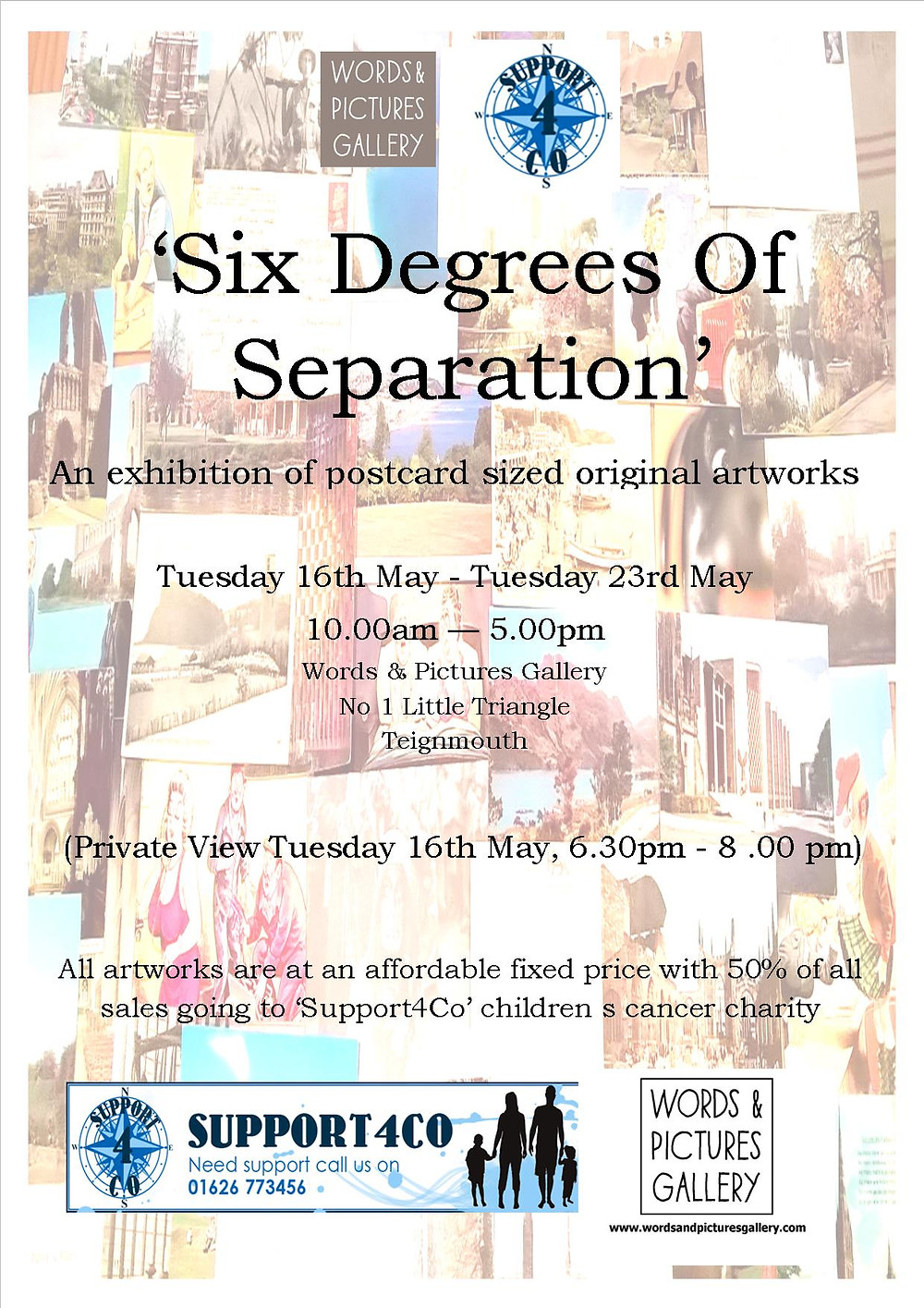 exhibition Six degrees of separation