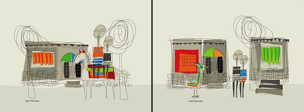 ״חצרות (2 חלקים)״
