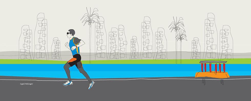 ״ריצה 2״