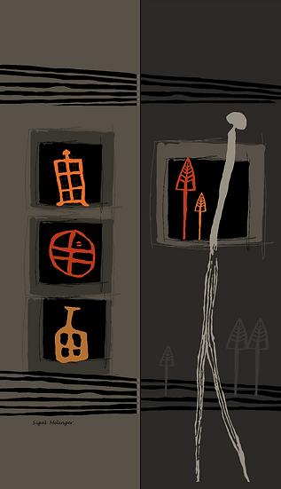 ״טיול (2 חלקים)״