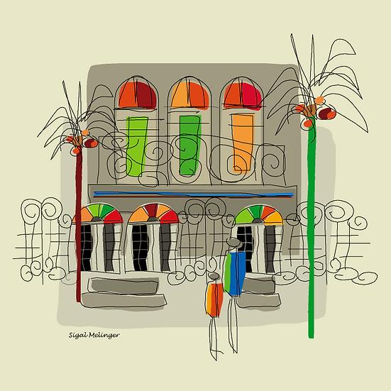 ״בית 2״